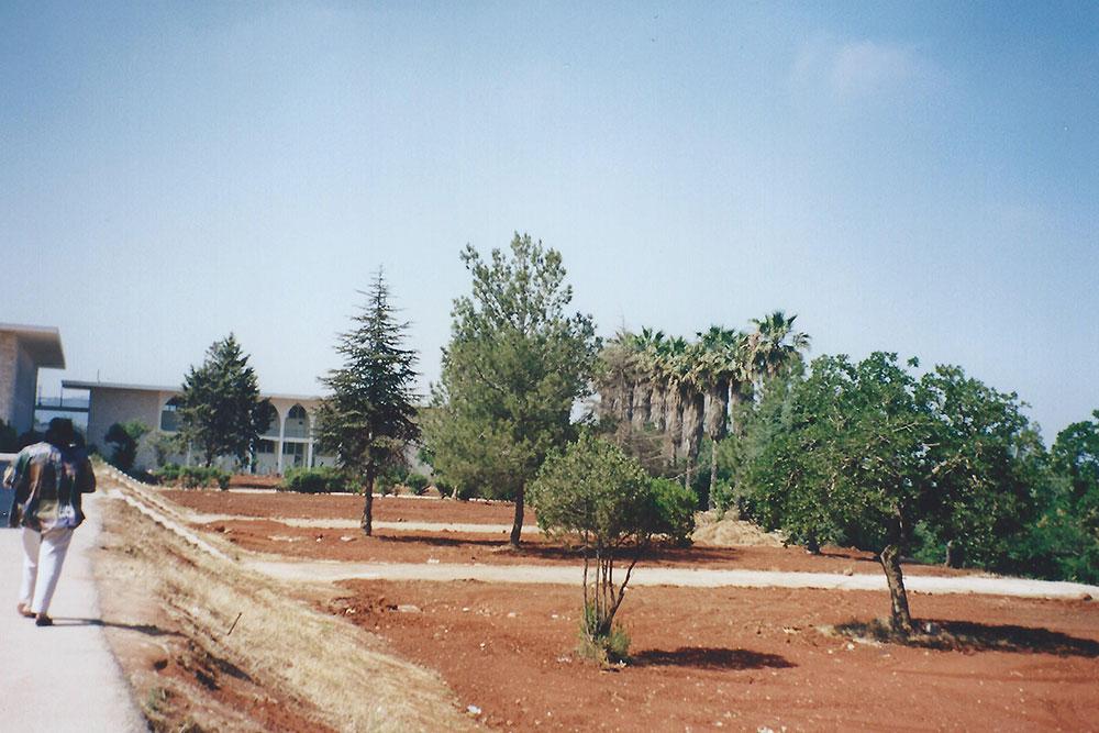 Rafik Hariri University - May 1998